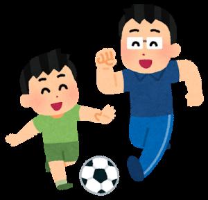 親子スポーツ